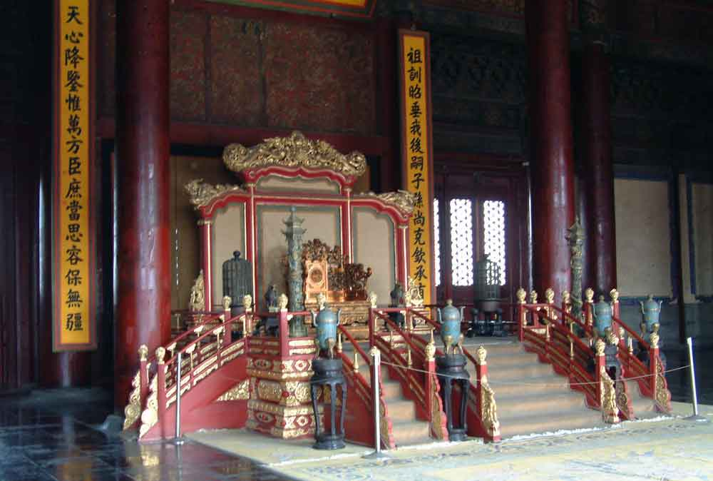 Emperors throne in Hall of Supreme Harmony, Beijing, China